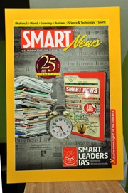 25th Issue of Smart News