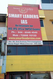 Smart Leaders IAS - Class Room