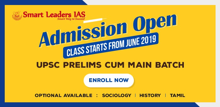 SMARTLEADERS IAS ACADEMY - Best IAS Academy in Chennai
